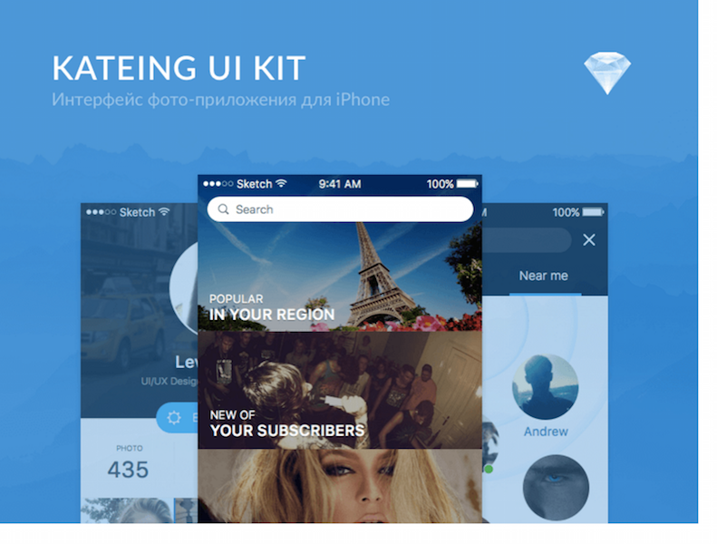Esquisse du kit d'interface utilisateur pour l'application photo iOS